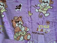 """Детское одеяло для новорожденных """"Мишаня вайлет"""". Постельное белье. Простынь. Плед. Покрывало."""