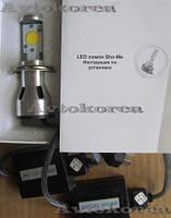 Комплект светодиодных ламп H 4 6000K 35W LED Sho Me.