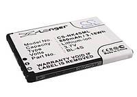 Аккумулятор для Nokia 3600 slide 860 mAh
