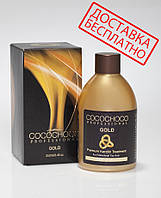 Кератин Cocochoco Gold