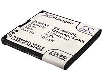 Аккумулятор для Nokia N85 1200 mAh