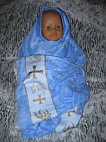 """Крыжма """"Блу крайст"""". Крещение ребенка. Полотенце для новорожденного"""