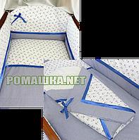 Детская постель в кроватку 9 предметов ЯКОРЯ конверт, карман, балдахин и др. 3063 Синий