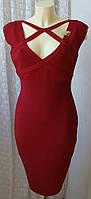 Платье женское шикарное элегатное бандажное миди Versace р.50-52 6467