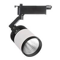 Трековые светильники на шинопроводе led Brille LED-405/20W COB WH/BK (32-039) холодный свет