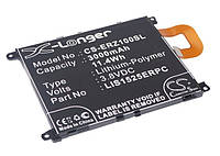 Аккумулятор для Sony Ericsson Xperia Z1 3000 mAh