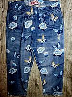 Капри для девочек с имитацией джинсы 98-104-110-116-122-128рр