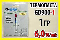 Термопаста GD900-1 B 1гр 6,0W/mK серая для процессора видеокарты светодиода термо паста CPU VGA