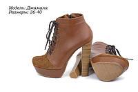 Ботинки кожаные оптом., фото 1