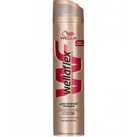 Wellaflex Лак для волос Для горячей укладки 250мл