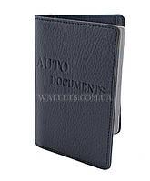 Документница для водительских прав ST, кожа, темно-синяя