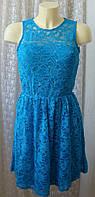 Платье женское нарядное кружевное с блестящими пайетками мини бренд Sisters point р.42 6468