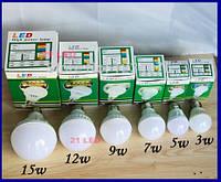 3w 5W 7w 9w 12w 18w 20w E14 E27 LED лампа светодиодная