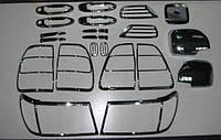 Хром пакеты Toyota FJ100 1998-2007