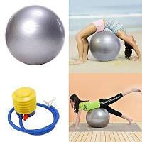 Фитбол, гимнастический мяч для фитнеса Gymnastic Ball  - 65 см