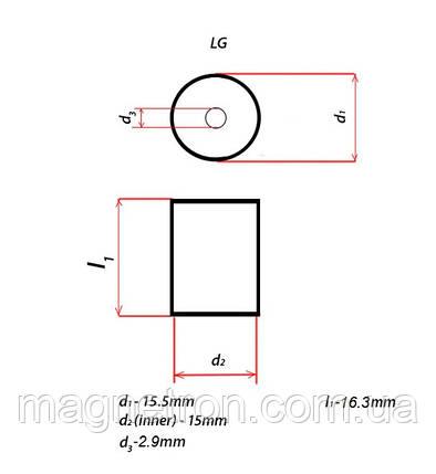 Металлический колпачок на магнетрон для СВЧ-печи LG, фото 2