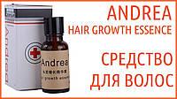 Быстрый рост волос. Сыворотка Andrea Hair Growth Essence.
