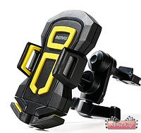 Автомобильный держатель REMAX Car Holder ✓ цвет: черный с желтым