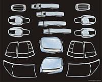 Хром пакет Toyota FJ200 2008-2012