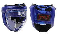 Шлем для единоборств с прозрачной маской PU ELAST ZB-5209E-B (синий, р-р M-XL)