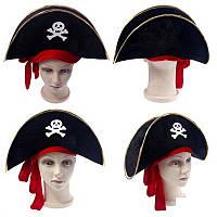 """Шляпа карнавальная детская  """" Пиратская пилотка """""""