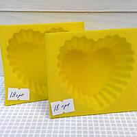 Форма для мыла Сердце рифленое 7,5*6,5 см, 1 шт