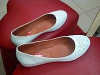 Кожаные женские балетки белые EFA