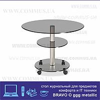 Журнальный столик из стекла Браво ggg/met (650Х450Х520)