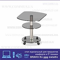 Журнальный столик из стекла Браво KV ggg/met(500x500x520)