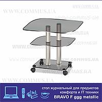 Журнальный столик из стекла Браво F ggg/меt (650х450х520)
