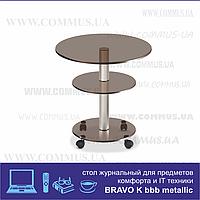 Журнальный столик из стекла Bravo Kbbb/met (500x500x520)