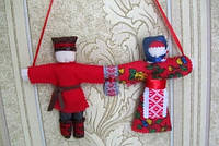 "Кукла-мотанка ""Неразлучники"""