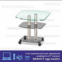 Журнальный столик из стекла Bravo P cgg/met (650x450x520)