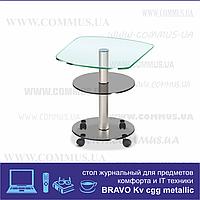 Журнальный столик из стекла Браво KV cgg/met(500x500x520)