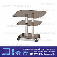 Журнальный столик из стекла  Bravo F bbb/меt (650х450х520)