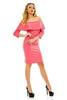 Женское платье спадающее с плеч