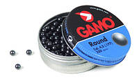Шарики BB Gamo Round 250 для пневматического оружия