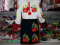 Детский украинский костюм