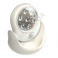 Автономный светильник Cordless Light