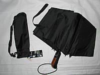 Мужской зонт полуавтомат в три сложения Антиветер
