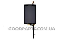 Дисплей с тачскрином #1580017160 для телефона Lenovo S930 (Оригинал)