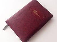 Библия подарочная бордовая, золотой обрез, на молнии