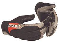 Зимние рабочие перчатки GUIDE 5010W