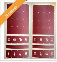 Трафареты-наклейки для ногтей ПАСХА