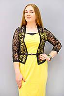 Шанталь. Платья больших размеров. Желтый.(Р)., фото 1