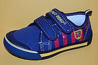 Детские кеды  ТМ Super Gear Код 9920-тс размеры 26-31