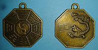 Монета-амулет двенадцати Зодиакальных животных, Дракон