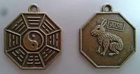 Монета-амулет двенадцати Зодиакальных животных, Кролик