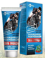 Крем-гель охлаждающе-разогревающий для тела - Сила лошади, 75мл