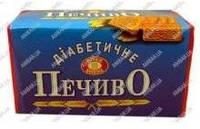Печенье Диабетическое ХБФ, 200г